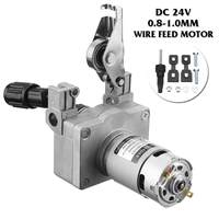 DC24V 0.8 1.0mm Welding Wire Feed Motor Assembly Feeder Set Welding Machine No Connector MIG 160