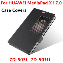 Case PU For Huawei MediaPad X1 7.0 Protective Smart cover Leather Tablet PC For HUAWEI Honor X1 7D-501U 7D-503L Covers Protector