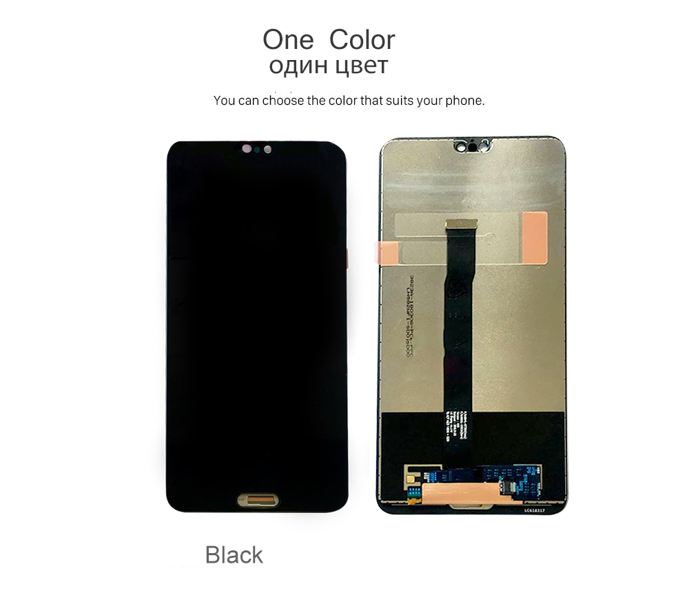 LCD Screen For Huawei P20 (5)