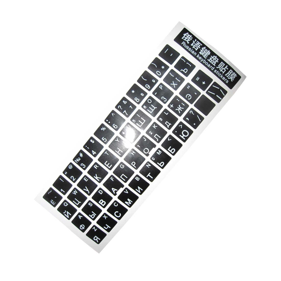 Etmakit Top Kualitas Rusia stiker keyboard keycap untuk Mekanik keyboard notebook Komputer Desktop Laptop Rusia