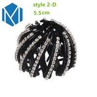 style 2-D
