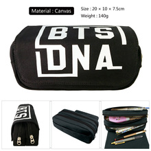 BTS ARMY Pencil Case