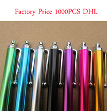 DHL Freeshipping Colorful Touch Pen Capacitive Stylus Pen For Tablet PC Iphone Huawei Xiaomi Chuwi Lenovo And So On