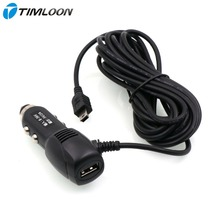 12V / 24V Mini-B 5pin Car Charger Cable Exclusive Power Box for GPS Tracker DVR Vehicle Navigation with 5V 2A USB Charger