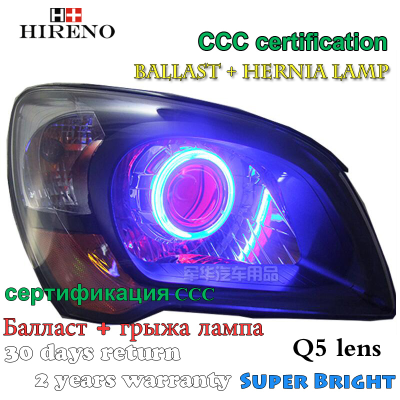 Hireno Modified Headlamp for KIA Sportage 2007-2012 Headlight Assembly Car styling Angel Lens Beam HID Xenon 2 pcs