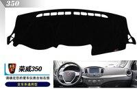 MG 350 dashboard cover Protected from light mat car table pad sun shading protection visor pad 2010 2015