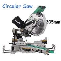Aluminum/ Wood Cutting Machine Dual Sliding Compound Mitre Saw 305mm Miter Saw 1800W 220V Circular Saw Cutting Machine SM3057R