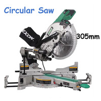 Aluminum/ Wood Cutting Machine Dual Sliding Compound Mitre Saw 305mm Miter Saw 1800W 220V Circular Saw Cutting Machine SM3057R