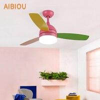 AIBIOU красочные вентилятор потолка с подсветкой для Гостиная светодиодный потолочных вентиляторов Light 220 В дети вентилятор светильник детей