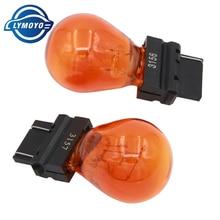 2 шт./лот 3156 3157 P27W 12 в 27 Вт W2.5* 1.6D прозрачные автомобильные Внешние поворотные сигнальные огни галогеновая лампа высокого качества RP058 Янтарный Белый