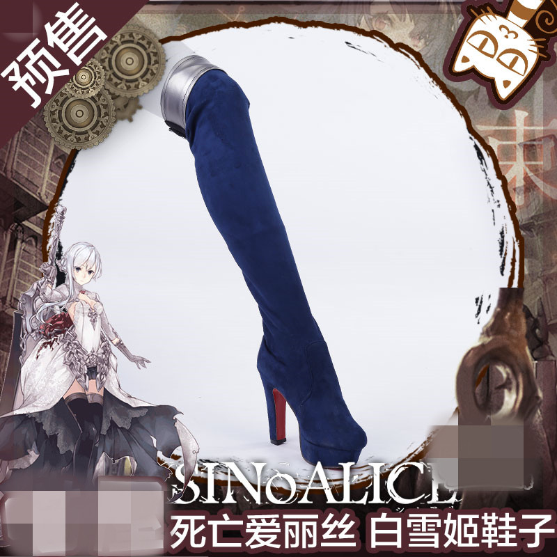 2017 New Dress Anime Game SINoalice Japan Server SIN O ALICE White kyiWhite Snow Boots Shoes Cosplay Shoes Boots O