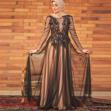 Elegant Lace Muslim Evening Dresses With Full Sleeves High Neck Floor Length Tulle Evening Gowns Hijab Robe De Soiree Longue