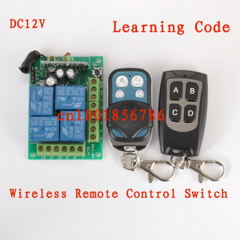 Free Shipping Wireless Remote Control Power Switch System 12V 4CH Receiver &2 Transmitter Working way is adjustable 200M. restaurant pager wireless calling system 1pcs receiver host 4pcs watch receiver 1pcs signal repeater 42pcs call button f3285c