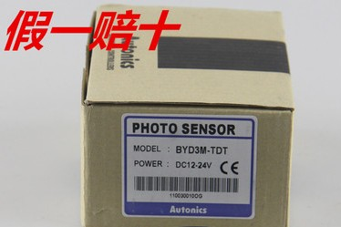 False punishment ten Otto Nicks Autonics transmission / photoelectric sensor BYD3M-TDT1/2 otto nicks autonics optical fiber sensor bf3rx original genuine