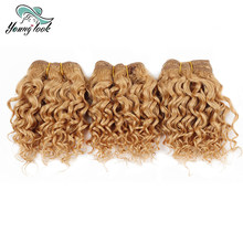 Younglook Hair Brazilian Human Hair Water Wave 3 Bundles Short Human Hair Extension For Black Women Non Remy Curly Weave Hair(China)