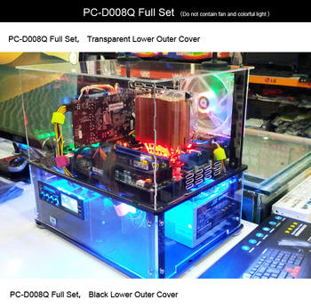 QDIY PC-D008Q ATX Personalized Double Layer Acrylic Transparent Computer Case Computer Frame with Outer Cover