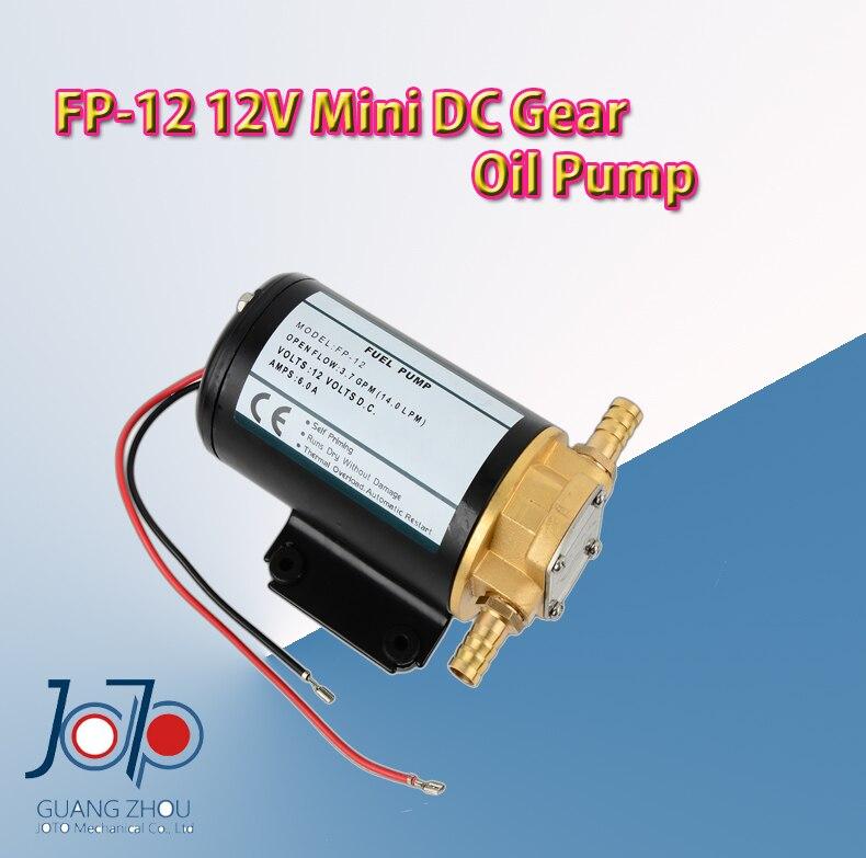 FP-12 12V DC Micro self-priming Gear Gasoline Petrol Diesel Oil Pump 12v dual purpose inlet electric self priming diesel oil refuel oil pump with standard 2m power line and 8m oil tube