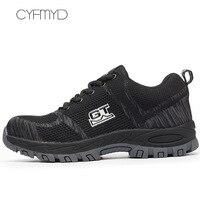 Мужские кроссовки из дышащего материала, брендовая Вулканизированная обувь для мужчин, большие размеры 5,5-12,5