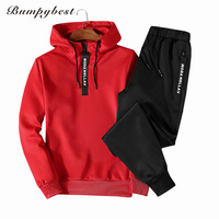 Bumpybeast Hot Spring Autumn Men Tracksuit Two Piece Sets Pullover Hoodies Pants Sportwear Suit Male Hoodies