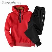 Bumpybeast Hot Spring Autumn Men Tracksuit Two Piece Sets Pullover Hoodies Pants Sportwear Suit Male Hoodies