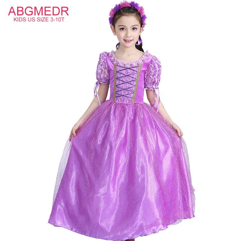 Excepcional Vestido De Novia De La Princesa Cenicienta Adorno ...
