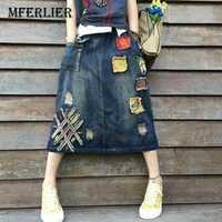Mferlier Mori Girl Literature Jeans Skirt Vintage Bleached Floral Embroidered Patchwork Women Skirts Denim Skirt