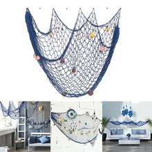 1.5*2M New Design Home Decorative Fishing Net Seaside Beach Shell Party Club Hemp Rope Wall Decoration Photography Props F3