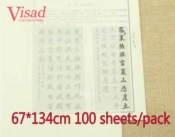Darmowa wysyłka 66*134 cm cienki obraz papier przezroczysty chiński papier ryżowy (papier Xuan) do malowania kaligrafii tanie i dobre opinie Malarstwo papier Chińskie malarstwo TAI YI HONG VD-BP-00323 66*134cm 100 sheets pack=100 pcs lot