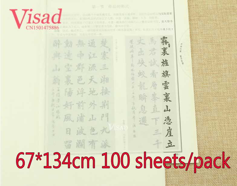 free shipping  66*134cm thin painting paper transparent Chinese rice paper (Xuan paper) for painting calligraphy free shipping 100 pieces lot 7 colors hand made chinese rice paper for painting and decoupage 64 135cm xuan paper