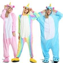 Adults Kigurumi Animal Unicorn Pajamas Set Cartoon Women Men