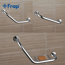 Frap nieuwe Badkamer Bad Arm Veiligheid Handgreep Bad Douche Tub Grab Bar Rvs Anti Slip Handvat Grap Bar f1717/18/19(China)