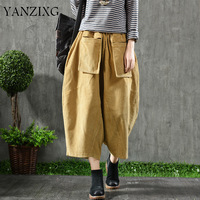 New Summer Spring 2019 Fashion Long Pants Loose Solid Patchwork Elastic Waist Mid Waist Casual Flare Pants W589