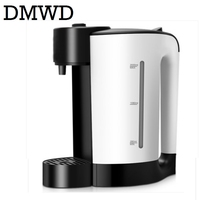 DMWD heating hot water dispenser thermal type bottle household electric kettle teapot bolier Milk Hteater Pots 2.5L EU US plug