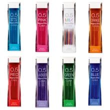 0,5 мм Цветные механические карандаши, специальные механические стержни для карандаша, школьные канцелярские принадлежности, офисные принадлежности