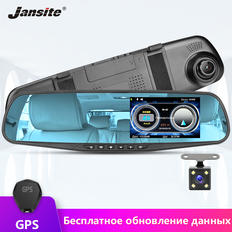 Jansite Dvr-Recorder Mirror Gps-Tracker Jansite-Radar-Detector Dash-Cam Rear Camera