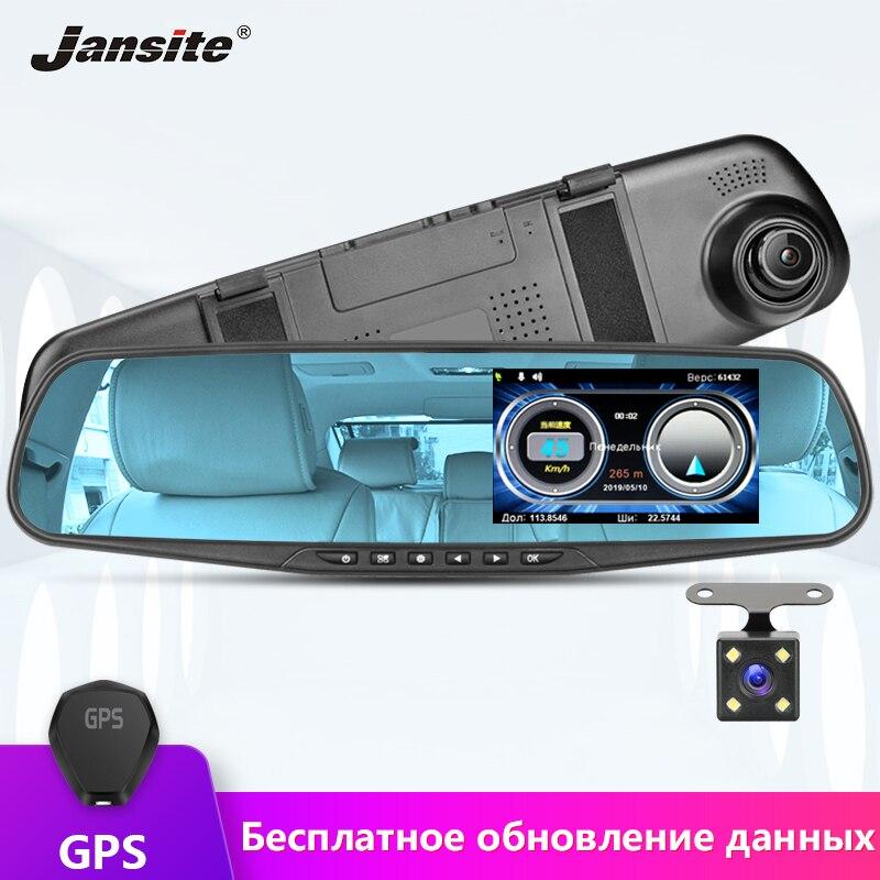 Jansite Radar détecteur miroir 3 en 1 tableau de bord caméra DVR enregistreur avec antiradar GPS tracker détection de vitesse pour la russie caméra arrière