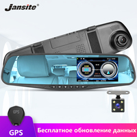 Jansite Radar Detector Mirror 3 in 1 Dash Cam DVR recorder with antiradar GPS tracker Speed detection for Russia Rear camera