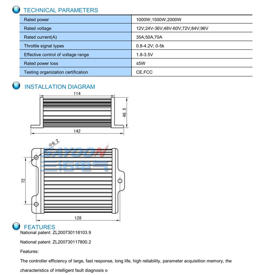 Powerful St 3sc 1500w Dc 12v24v 36v48v 60v72v84v Brush Motor 72v Wiring Diagram 1a 2a
