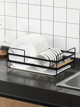 Lechef Dish Rack Dishwash Basin Receives 304 Stainless Steel Drainage Kitchen Sink Basket