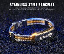Модный мужской браслет 316l титановая сталь три ряда проволоки