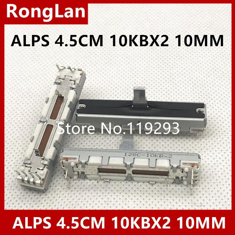 SA ALPS 4 5 cm 45MM slide potentiometers double B10KX2 10MM shaft whit midpoint 10PCS
