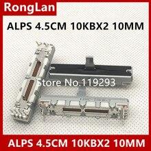 [SA]ALPS 4.5 cm 45MM slide potentiometers double B10KX2 10MM shaft whit midpoint–10PCS/LOT