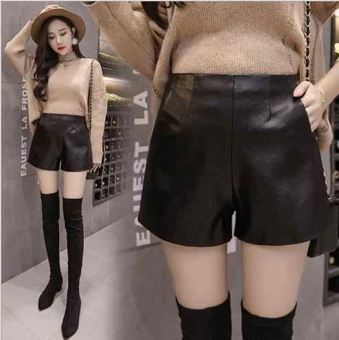 2019 Hot Arrival kobiety szerokie nogawki PU Faux skórzane szorty wiosna zima panie czarny wysokiej jakości luźne krótkie spodnie kieszenie E512