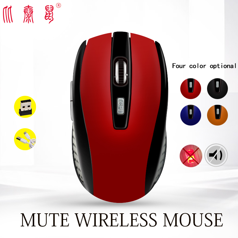 USB Wireless Mouse Wireless Laser Built-in Rechargeable Battery For PC Laptop with charging cable Computer Gaming