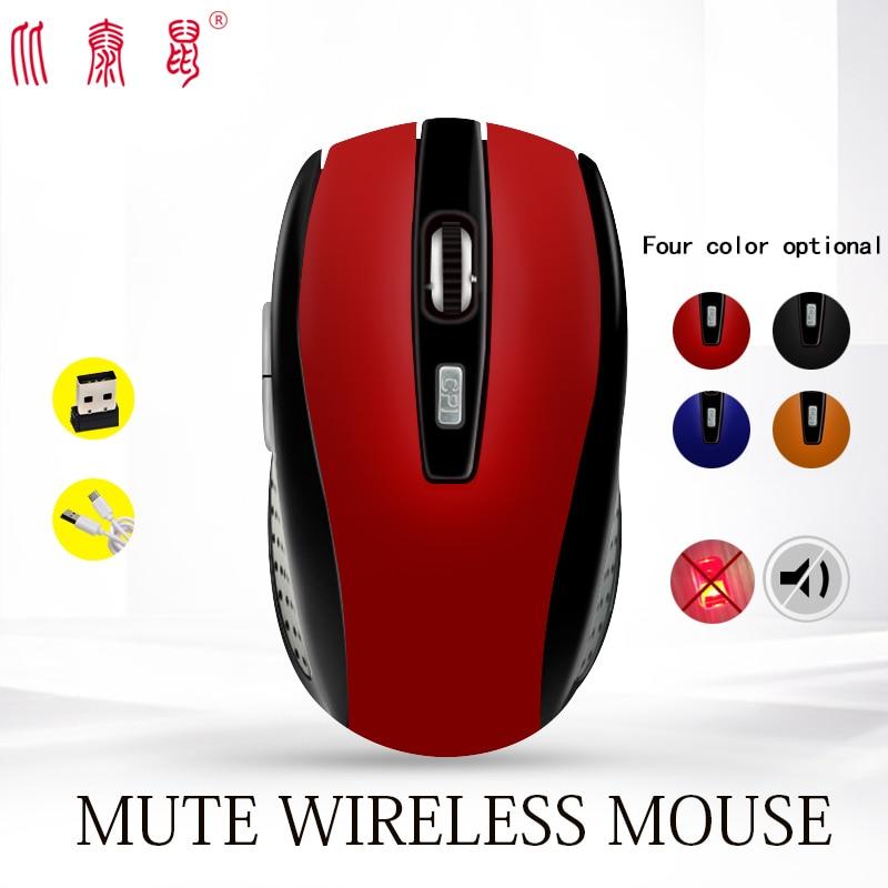 Bezdrátová myš USB Bezdrátová laserová vestavěná dobíjecí baterie pro notebook PC s nabíjecím kabelem Počítačové hry