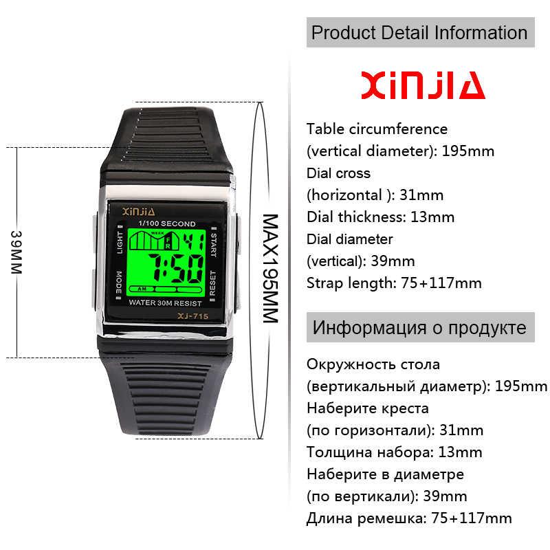 7088fdc930d8 ... Relojes de pulsera electrónicos de ocio luminosos a la moda originales  de marca XINJIA
