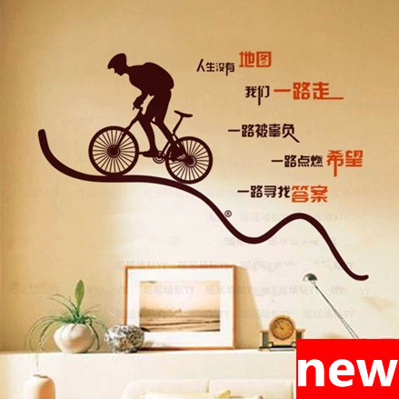 sports office decor. plane wall stick office of selfhelp cycling outdoor sports culture three size decor