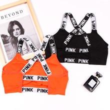 Pink Energy Seamless Bra Strappy Back Push Up Running Sport Bras Women Brassiere