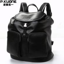 New Men 's Bag 100% Genine Leather Men Backpack Shoulder Bag Fashion Trave Backpacks Cowhide Men Leisure Backpack