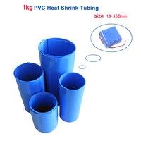 1KG PVC Heat shrink tube 18 350mm blue shrink wrapping heat shrink tubing 18650 battery insulation Heat shrinkage Cable Sleeve